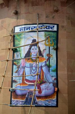 Pintura de Shiva en Varanasi