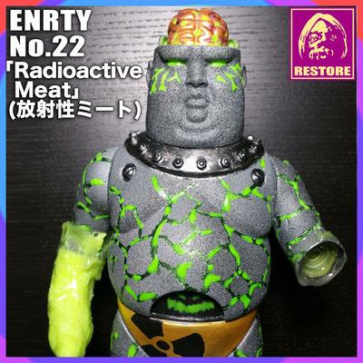 放射性ミート / Radioactive Meat