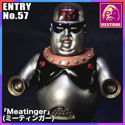 ミーティンガー / Meatinger