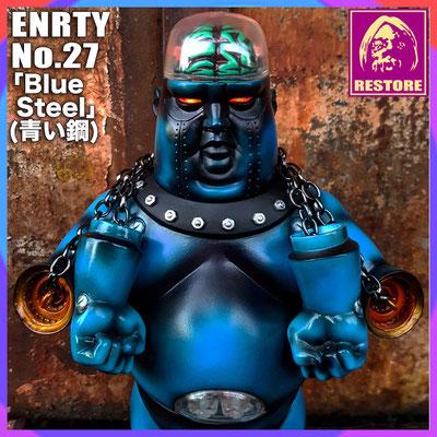 青い鋼 / Blue Steel