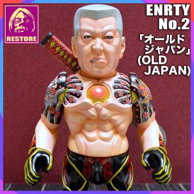 オールドジャパン / OLD JAPAN