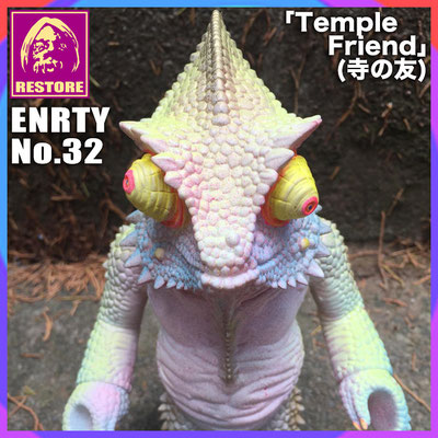 寺の友 / Temple Friend