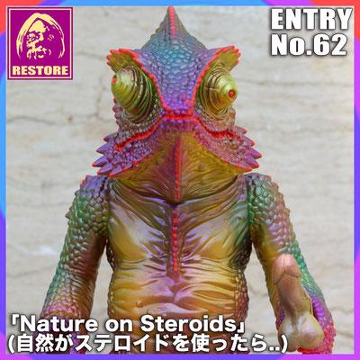 自然がステロイドを使ったら.. / Nature on Steroids