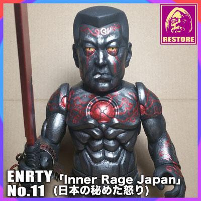 日本の秘めた怒り / Inner Rage Japan