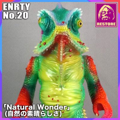 自然の素晴らしさ / Natural Wonder