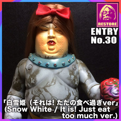 白雪姫(それは!ただの食べ過ぎver) / Snow White (It is! Just eat too much ver.)