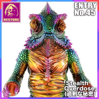 過剰な秘密 / Stealth Overdose