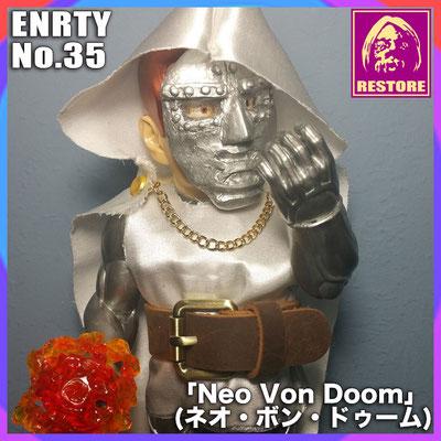 ネオ・ボン・ドゥーム / Neo Von Doom