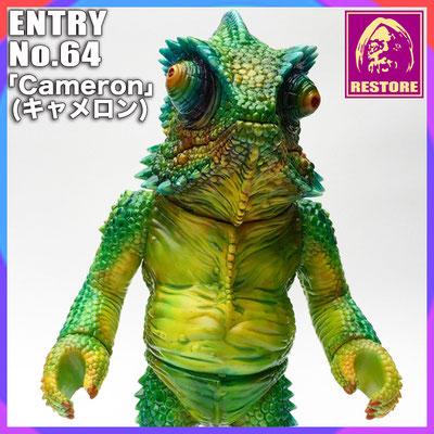 キャメロン / Cameron