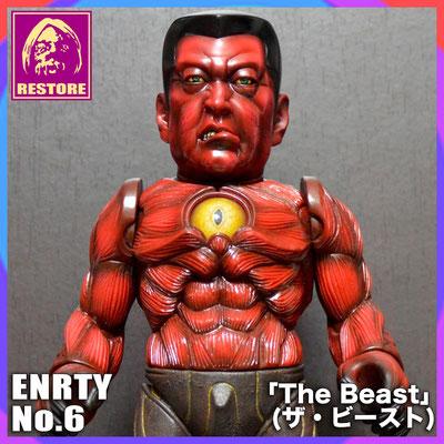ザ・ビースト / The Beast