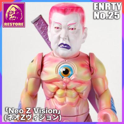 ネオZヴィジョン / Neo Z Vision