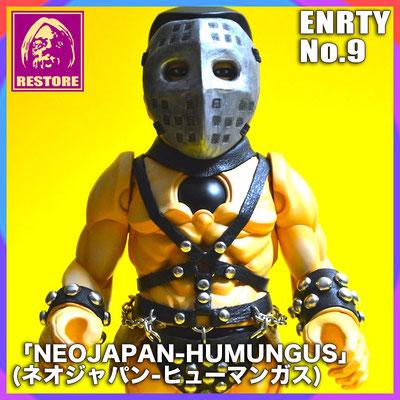 ネオジャパン-ヒューマンガス / NEOJAPAN-HUMANGUS