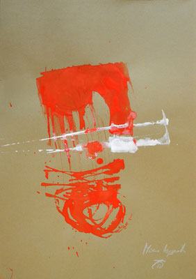 CUT, 2017 – Aquarell auf säurefreiem Papier,  29,7 x 21 cm (350 € ohne Versand)