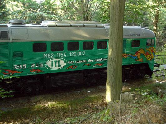 """Die erste Lokomotive vom Typ M 62, mit Zulassung für Polen und Deutschland. ITL Polska - """"Keine Grenzen, keine Probleme"""". Foto: Thomas Lange, 31.7. 2008"""