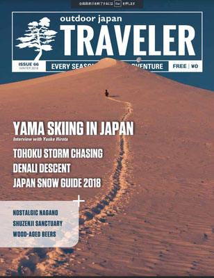 Cover photo Outdoor Japan