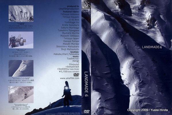 Cover / Landmade 4 DVD