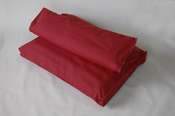 楽枕・red