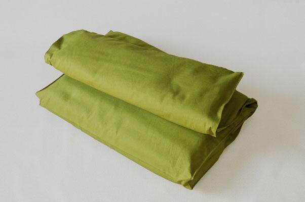 楽枕・green