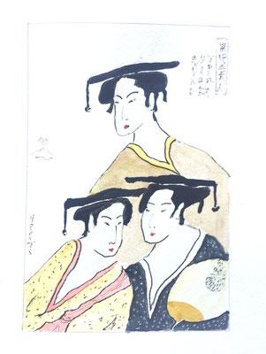 Three Academic Beauties (Kitagawa Utamaro) Dec 2017