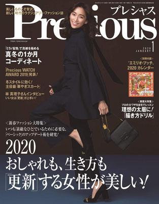 Precious202001