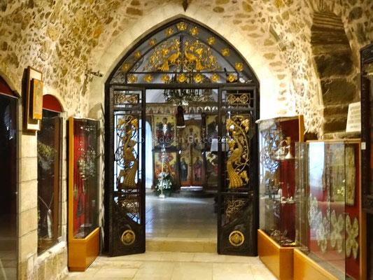portail intérieur