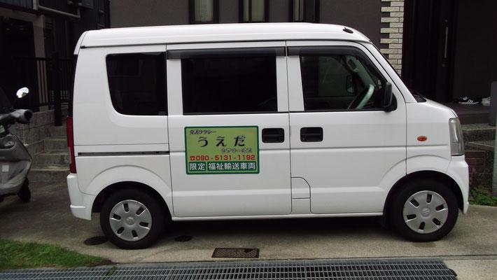 神戸 介護タクシー うえだケアサービス 神戸 北区介護タクシーうえだケアサービス