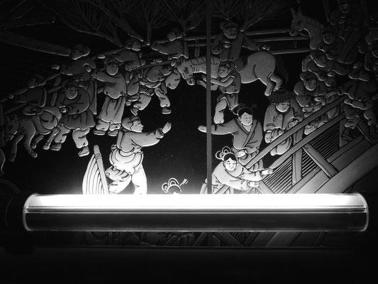 LED Beleuchtung für zuhause
