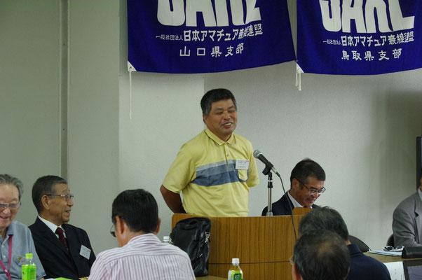 来賓ご挨拶  日本アマチュア無線連盟 岡山県支部長 JH4TYE 平野 耕平 様