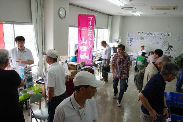 無線機器メーカー ショップ クラブ・団体 展示コーナー