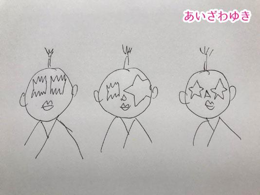 『大図』(再演)の島津のメンズ、相澤版。