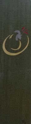 Marque page coq stylisé - marqueterie - Atelier Eclats de Bois - 38 isère
