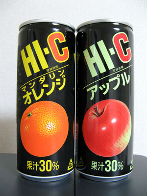 ハイシーオレンジ・アップル