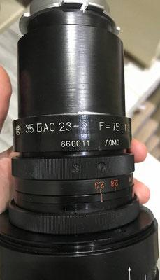 Puhlmann Cine -Lomo Round Front Anamorphic Cine Lens 75mm