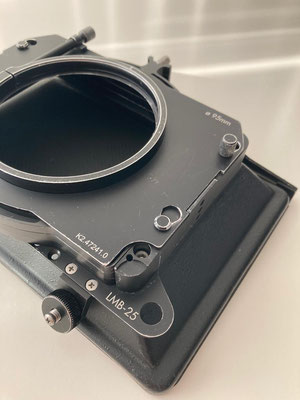 Puhlmann Cine - ARRI Lightweight Matte Box LMB-25 with Tiffen IRND Filter Set