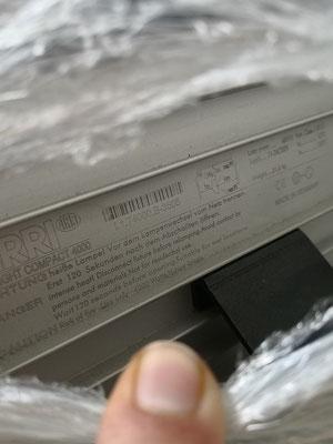 Puhlmann Cine - ARRI Daylight Compact 4000