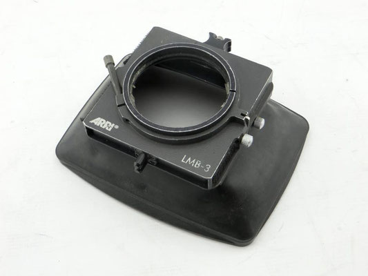Puhlmann Cine - ARRI Lightweight Matte Box LMB-3 for 4x4 filter