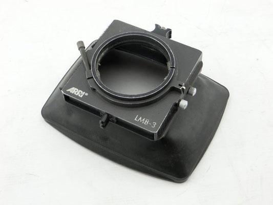 Puhlmann Cine - ARRI Lightweight Matte Box LMB-3 for 4x4 filter