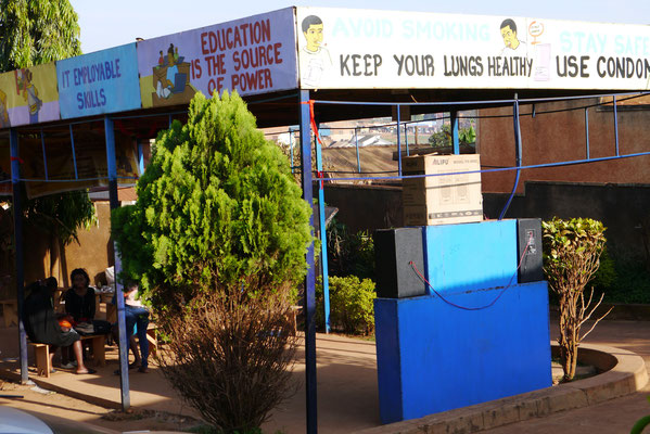 Youth Corner, Somero Center, Uganda (© Somero + Brühl Stiftung)