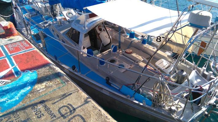 Aluminium transat Horta, Azores Yacht Delivery