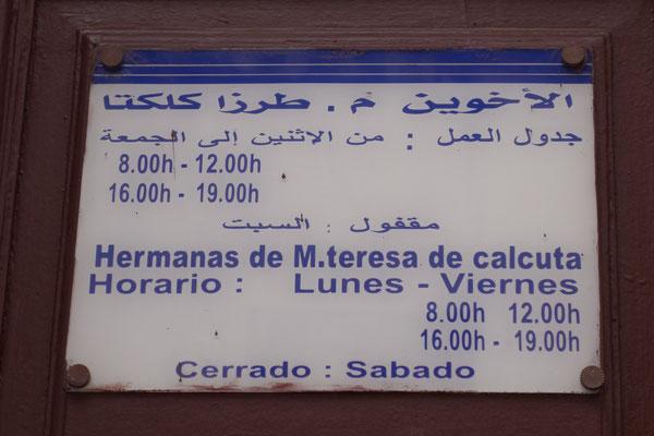 Visite chez les Missionnaires de la Charité de Tanger