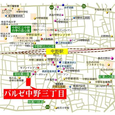 パルゼ中野三丁目アクセスマップ広域