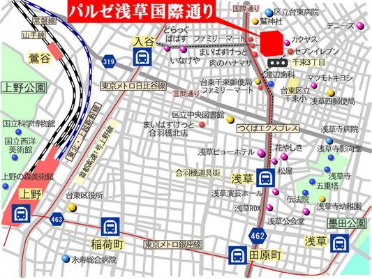 パルゼ浅草国際通りアクセスマップ