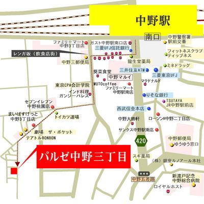 パルゼ中野三丁目アクセスマップ詳細