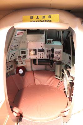 Im Inneren des Unterwasserforschungsboots.