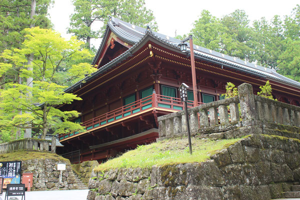 Sanbutsu-do des Rinnō-ji