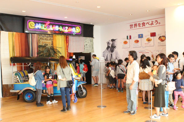 """Der """"Noodles Bazar"""", das museumseigene Nudelrestaurant"""