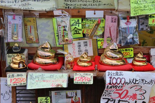 Ach Du goldene Scheiße. Das bringt Glück. Zumindestens in Japan.