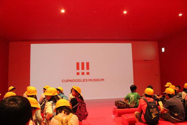 Die Vorstellung beginnt: Das Leben und Schaffen des Andos in Bild und Ton