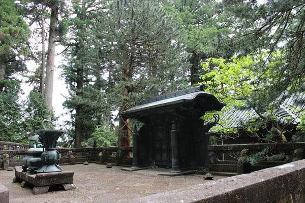 Ieyasus Überreste