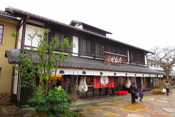 Teneya-Restaurant
